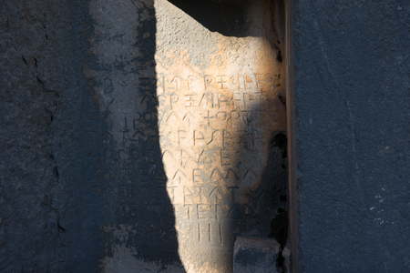 Old lycians text on wall