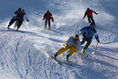 Extreme ski race Stock Photo - 2496336