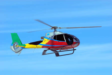 coastguard: Fly small helicopter Stock Photo