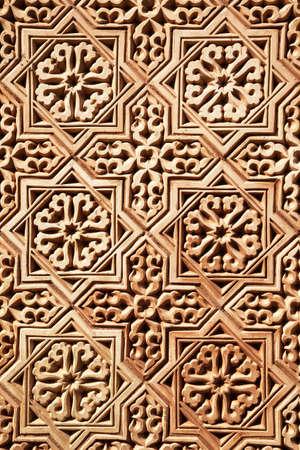 mosaic tile: Sfondo del pattern araba classica  Archivio Fotografico