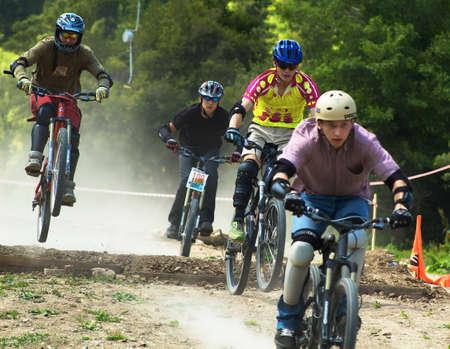 bikercross: Almaty, Kazakstan - July 03: Kumbel Hotel Hasa Cup 2005 BikeCross, July 03, 2005 in Almaty, Kazakstan. Competors:Pavel Rozbitsky(first) Vitaly Grasimov(next), Vadim Serjantov(L),Farid Saushkin N100