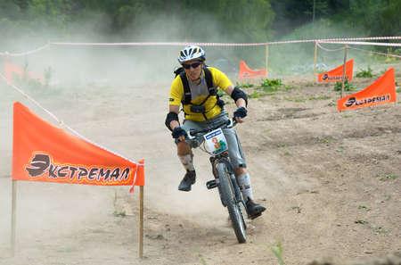 ALMATY, KAZAKHSTAN - JULY 3: Petr Fedurin (no. 3) in action at Kumbel Hotel Hasa Cup 2005 bike cross competition in Almaty, Kazakhstan July 3, 2005.