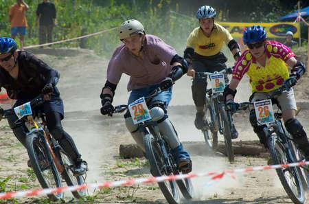 bikercross: Almaty, Kazakstan - July 03: Kumbel Hotel Hasa Cup 2005 BikeCross, July 03, 2005 in Almaty, Kazakstan. Competors: Pevel Rozbittdky N20, Vitaly Grasimov N26, Rinat Dauranov N4, Sergey Grigoriev N8
