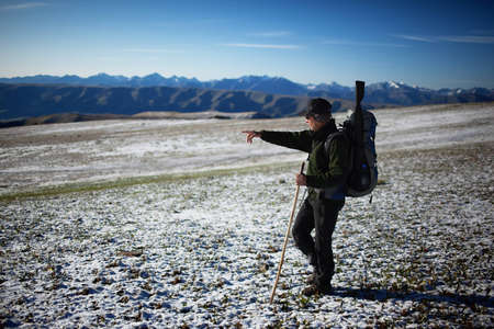 A hiker enjoying the great outdoors photo