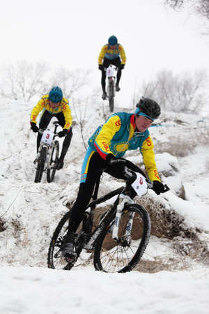 ALMATY, KAZAKHSTAN - January 23: Vadim Galeev (N6) in action at Mountain bike cross-country competition.  January 23, 2010 in Almaty, Kazakhstan.