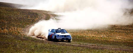 ALMATY, KAZAKHSTAN - APRIL 9: Shirinya and Sapogov (3) in action at auto competition