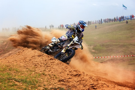 ALMATY, KAZAKHSTAN - APRIL 10: A.Tindikov(7) in action at Motocross competition
