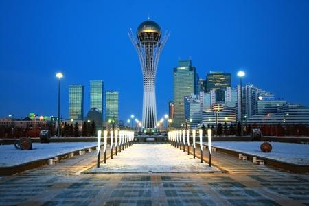 Área central de la ciudad de Astana - la capital de Kazajstán Foto de archivo