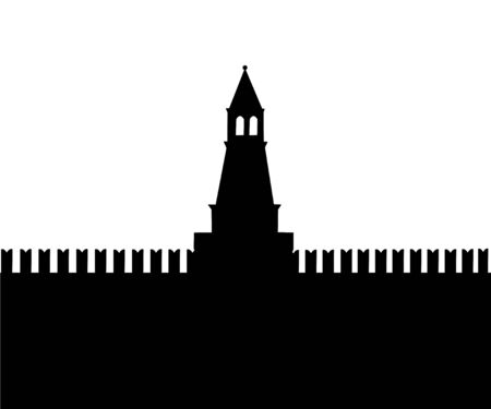 immovable: Silhouette of an ancient fortress on a white background Illustration