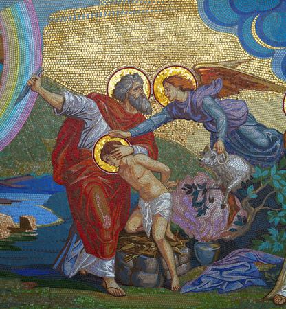 Mosaic of Saints. Religion. Orthodox church in Kirowograd Ukraine