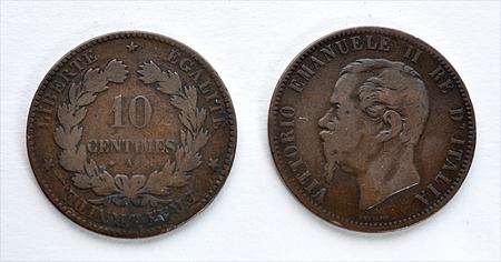 copper coin: old copper coin