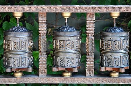 Tibetische Glocken Standard-Bild - 86835135