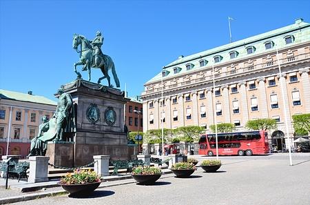 Städtischer Platz, Stadt Stockholm, Schweden, Europa Standard-Bild - 88382107
