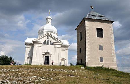 holy hill, city Mikulov, Czech republic, Europe