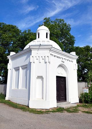 Jewish synagogue Standard-Bild