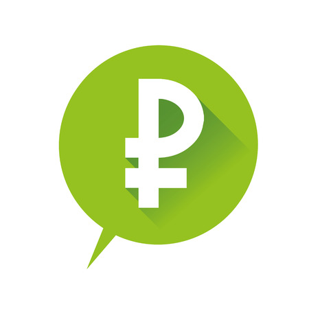rouble: Money icon - Russian rouble sign green Illustration