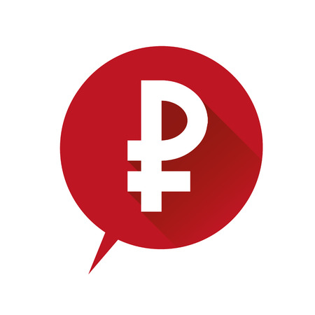 rouble: Money icon - Russian rouble sign red
