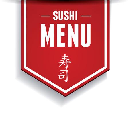 japanese characters: Sushi bar menu with japanese characters