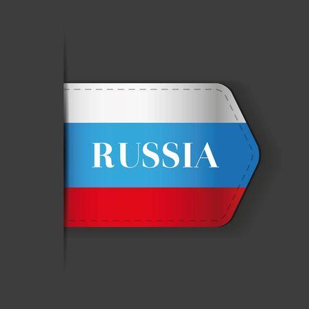 russia: Russia flag vector ribbon