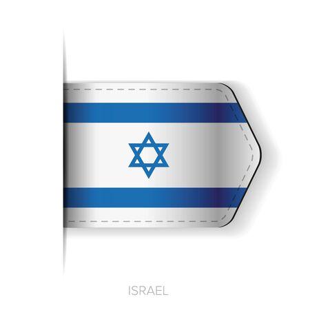 israel flag: Israel flag vector ribbon Illustration