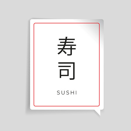 Sushi japanese character vector