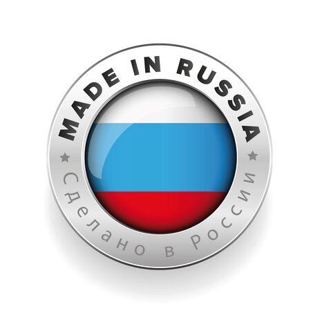 made russia: Made in Russia button