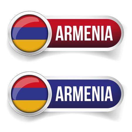 silver: Armenia flag silver button Illustration