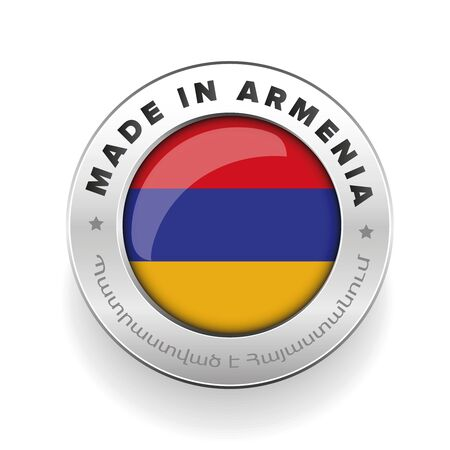 armenian: Made in Armenia silver button with armenian translation Illustration