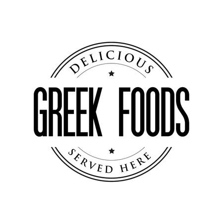 Greek Foods vintage stamp.