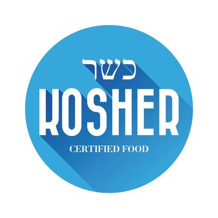 Kosher food sign vector blue Illustration