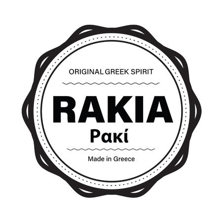 Rakia spirit Made in Greece label vector