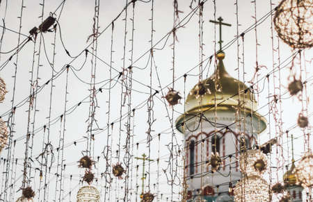 Moscow. Russia May 2021: Decorations on Nikolskaya Street in the city center.