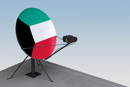 satellite dish with the flag of Israel. 3d rendering