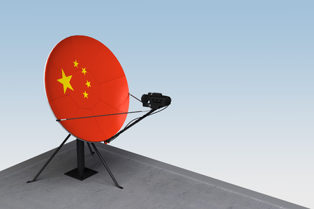 satellite dish with the flag of China. 3d rendering