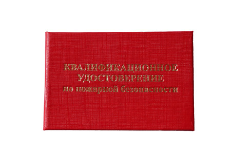 identification: identification document in firefighter Stock Photo