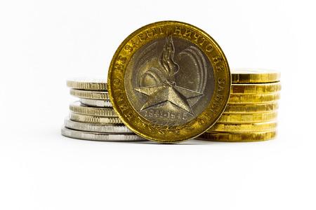 Coin of ten rubles