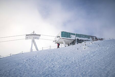 Cableway station on Snezka summit in Giant Mountains, Krkonose National Park, Czech Republic.