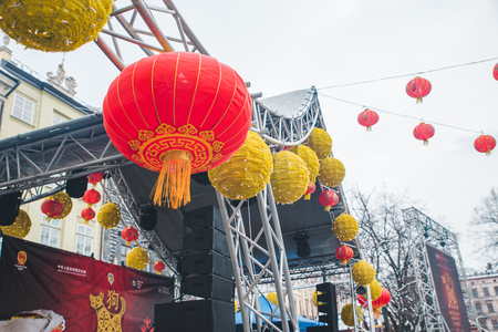 LVIV, UKRAINE - February 16, 2018:chinese new year decoration lights at european city streets. holidays concept Editorial