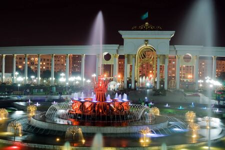 Night long exposure image of big fountain in National Park of first President of Almaty, Kazakhstan