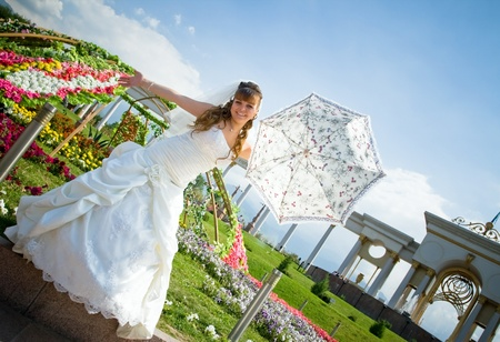 Portrait of beautiful happy bride, Just Married photo