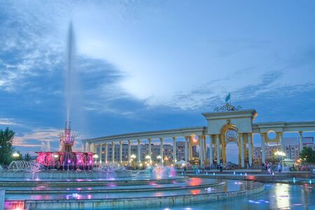 Night long exposure image of big fountain in National Park of first President of Kazakhstan, Almaty. Stock Photo