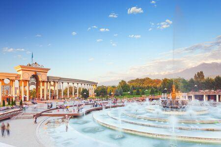 Fountain at Almaty, Kazakhstan. The park of the First President of Kazakhstan Stock Photo