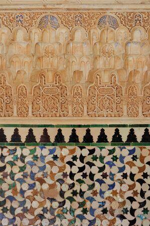 Scorcio di un mosaico nella Alhambra - Granada