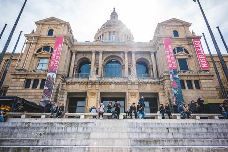 espanya: SPAIN, BARCELONA - MARCH 21: National Museum on march, 21 2015: National Museum  is the national museum of Catalan visual art Situated on Montjuïc hill near placa espanya