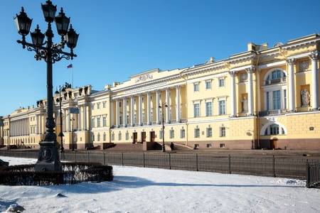 constitutional: The buildings of the Senate and Synod in St  Petersburg  Constitutional Court of Russia
