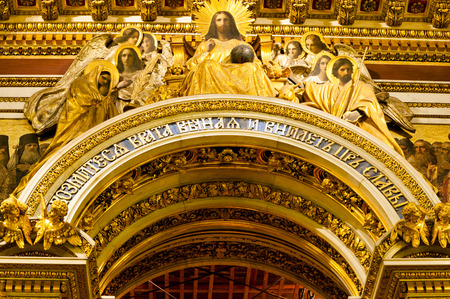 honoring: Interior of the great dome, honoring the Holy Spirit. Editorial
