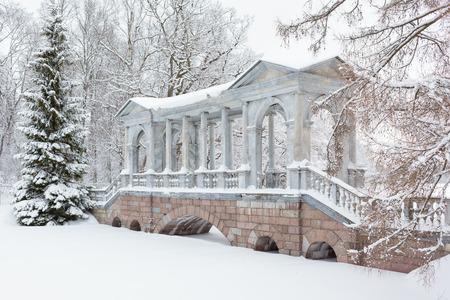 selo: The Siberian Marble Gallery between Swan Islands in Ekaterinensky park. Russia