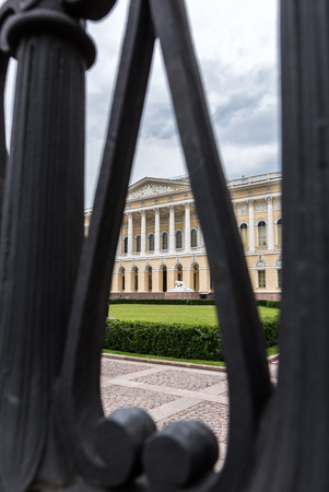 depository: The State Russian Museum (formerly the Russian Museum of His Imperial Majesty Alexander III) is the largest depository of Russian fine art in Saint Petersburg.