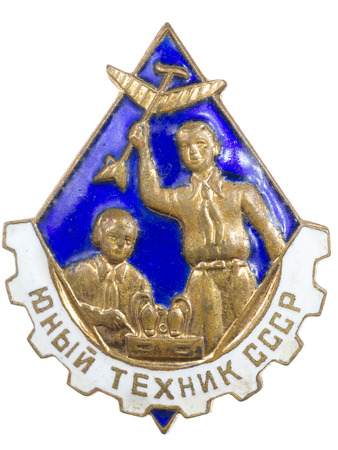 pioneers: The old Soviet icon badge shows the pioneers it. And text on it is  USSRs young technician