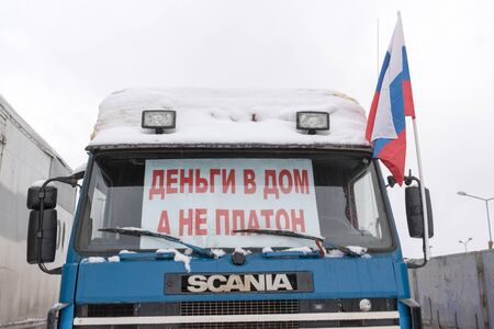 platon: Saint Petersburg, Russia. 23 February 2016: Truck drivers and their supporters gather to protest against the new road payment system, named Platon. Truckers camp in the parking lot at the shopping center MEGA Dybenko in St. Petersburg. The poster read